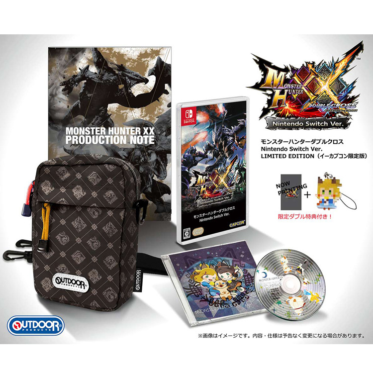 monster_hunter_xx_switch_bundle_jp.jpg